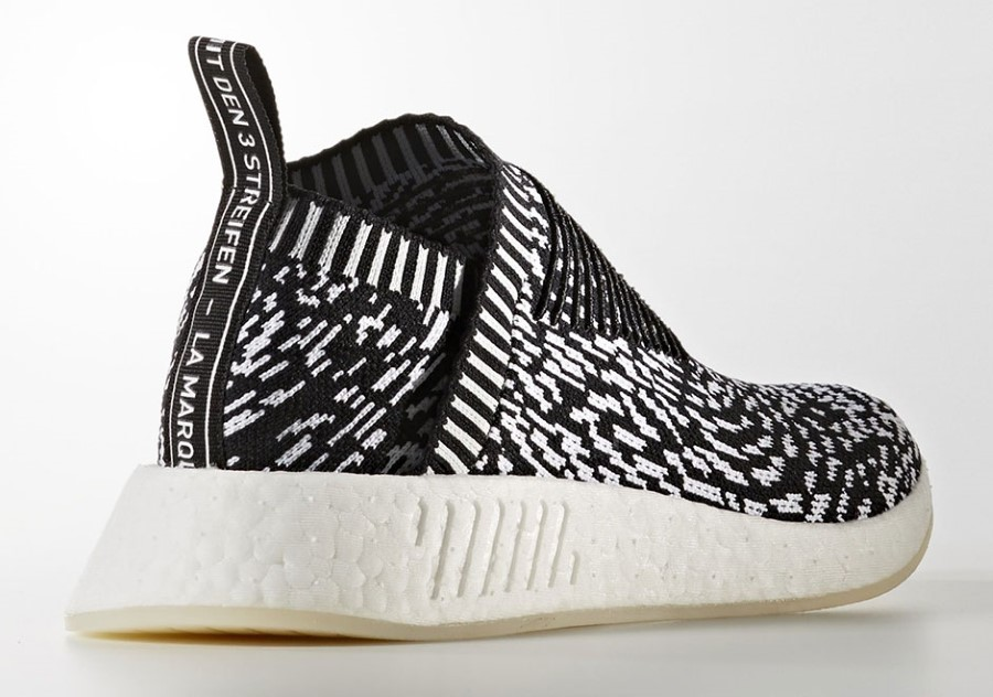 adidas NMD City Sock 2 Sashiko