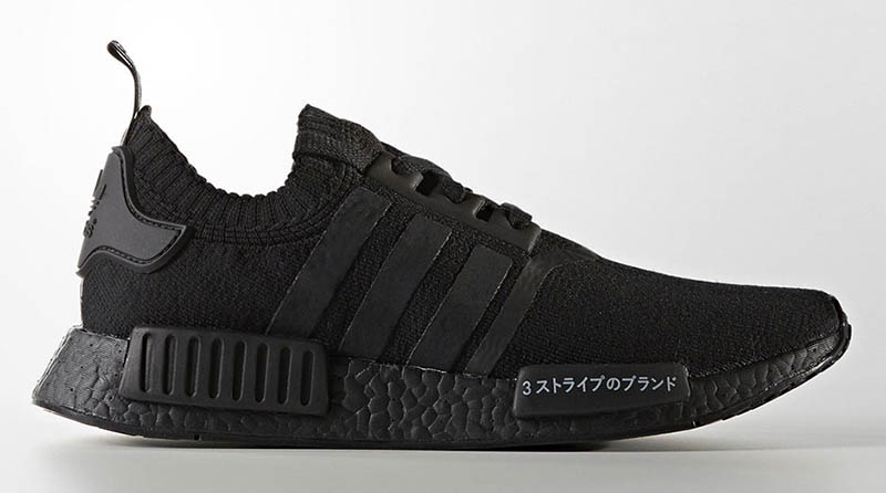 adidas NMD Japan Boost Pack Black