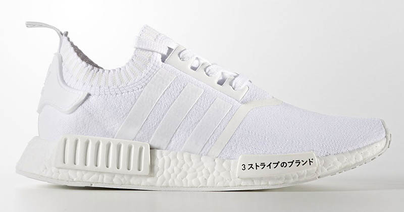 adidas NMD Japan Boost Pack White