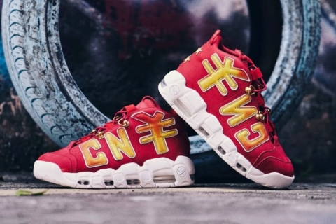 Nike Air More Uptempo CNY - The Remade x K.YEE
