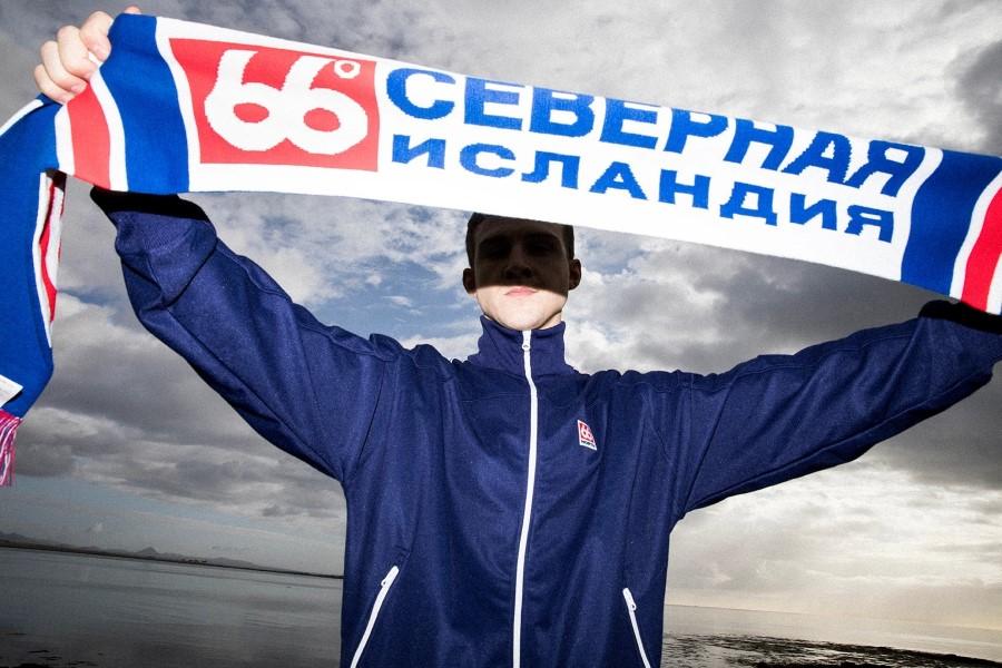 66°Nord fête la qualification de l'Islande pour la FIFA 2018 avec une nouvelle capsule