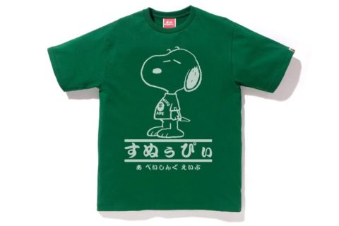 BAPE Snoopy Ginza Collection