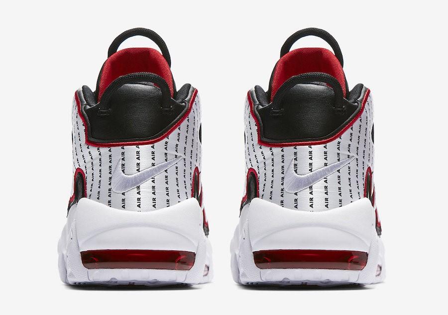 Nike Air More Uptempo Pinstripe
