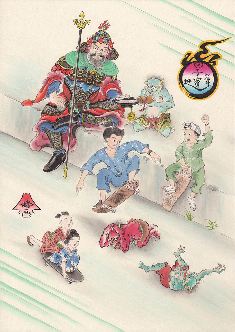 G-SHOCK 7 Lucky Gods Collection - Bishamonten