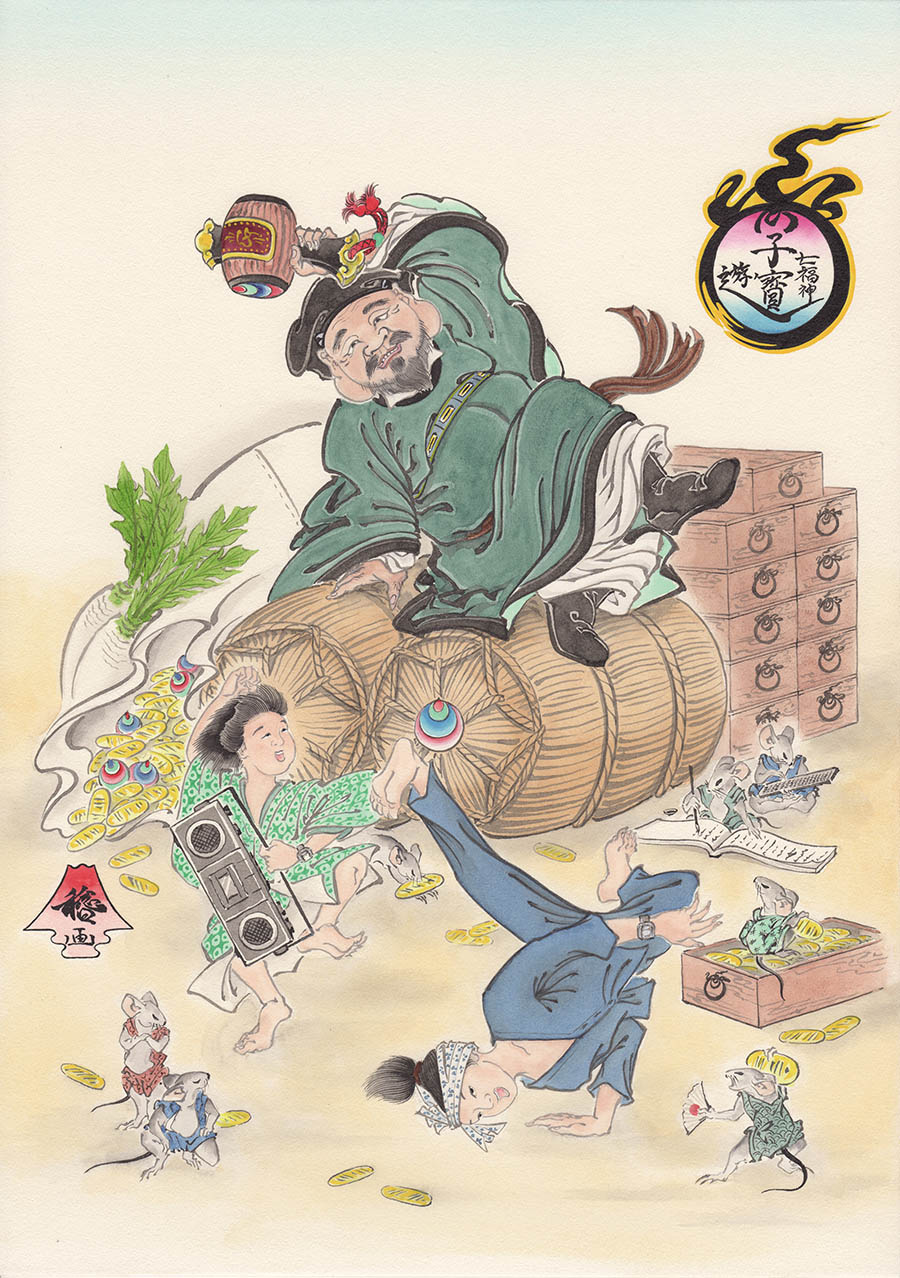 G-SHOCK 7 Lucky Gods Collection - Daikoku