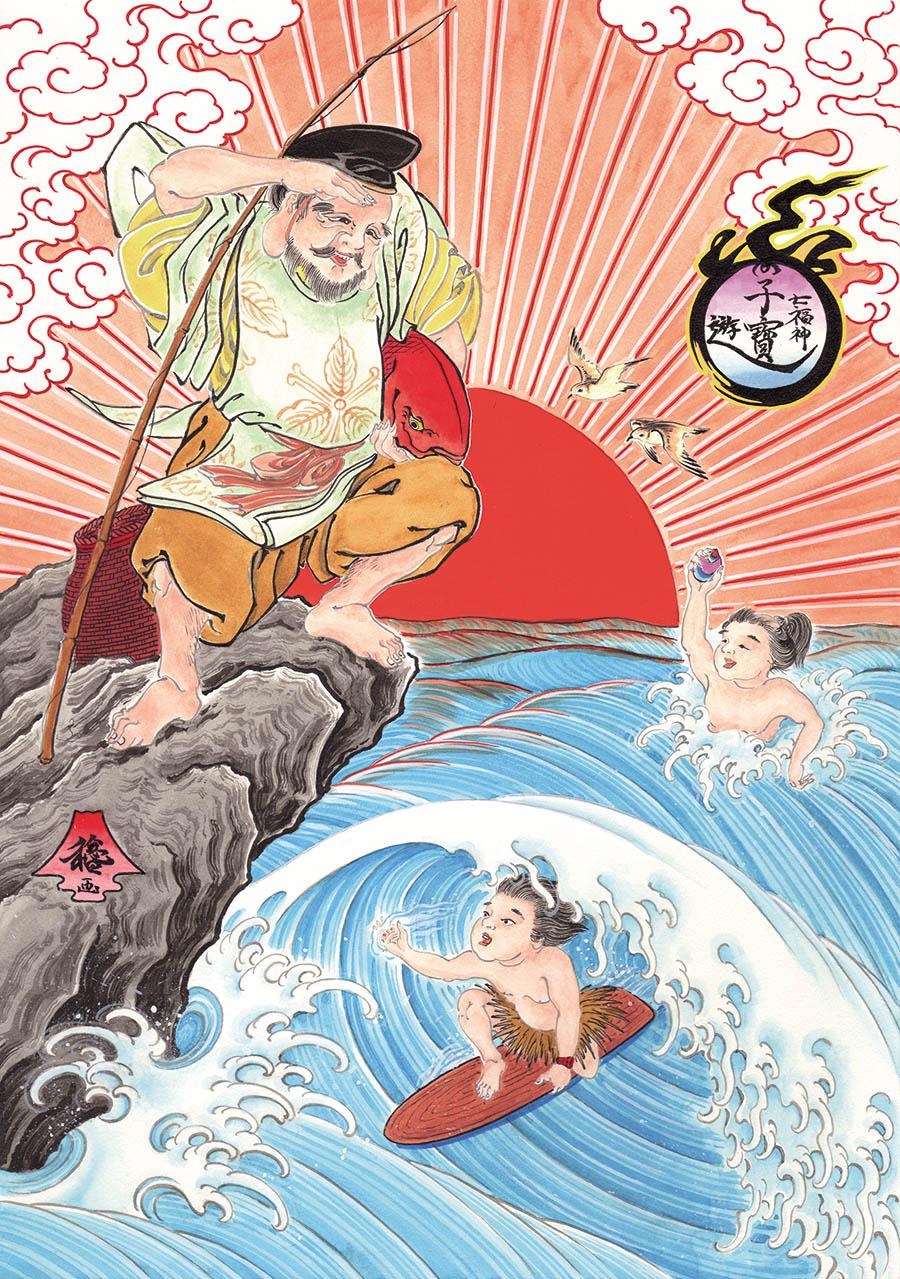 G-SHOCK 7 Lucky Gods Collection - Ebisu