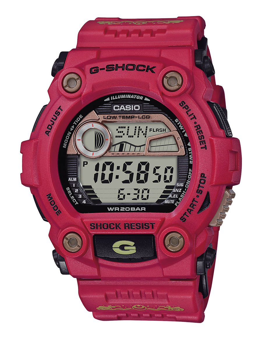 G-SHOCK 7 Lucky Gods Collection - Ebisu