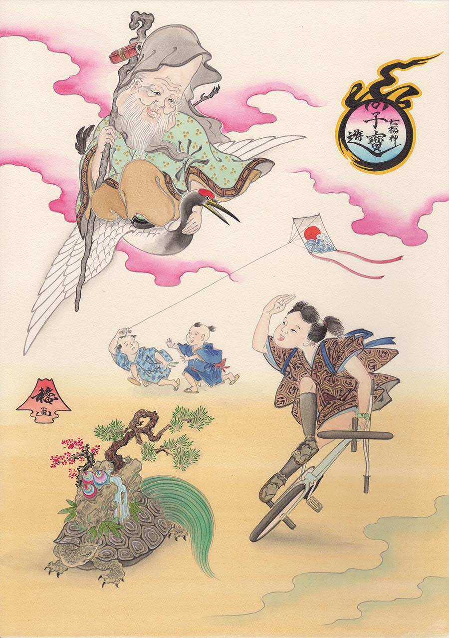 G-SHOCK 7 Lucky Gods Collection - Fukurokuju