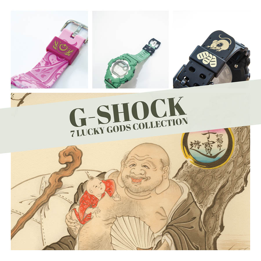G-SHOCK 7 Lucky Gods Collection