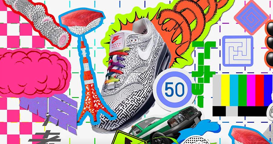 Nike Air Max 1 Tokyo Maze
