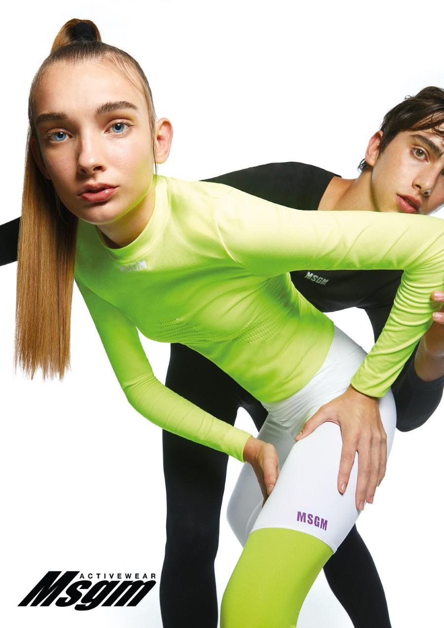 MSGM Activewear
