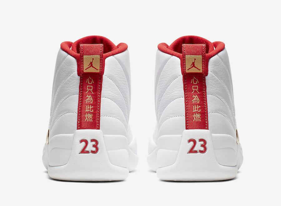 Air Jordan 12 FIBA
