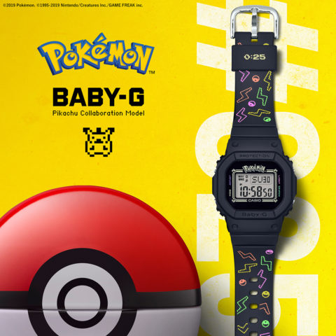 G-SHOCK BABY-G x Pokémon Pikachu