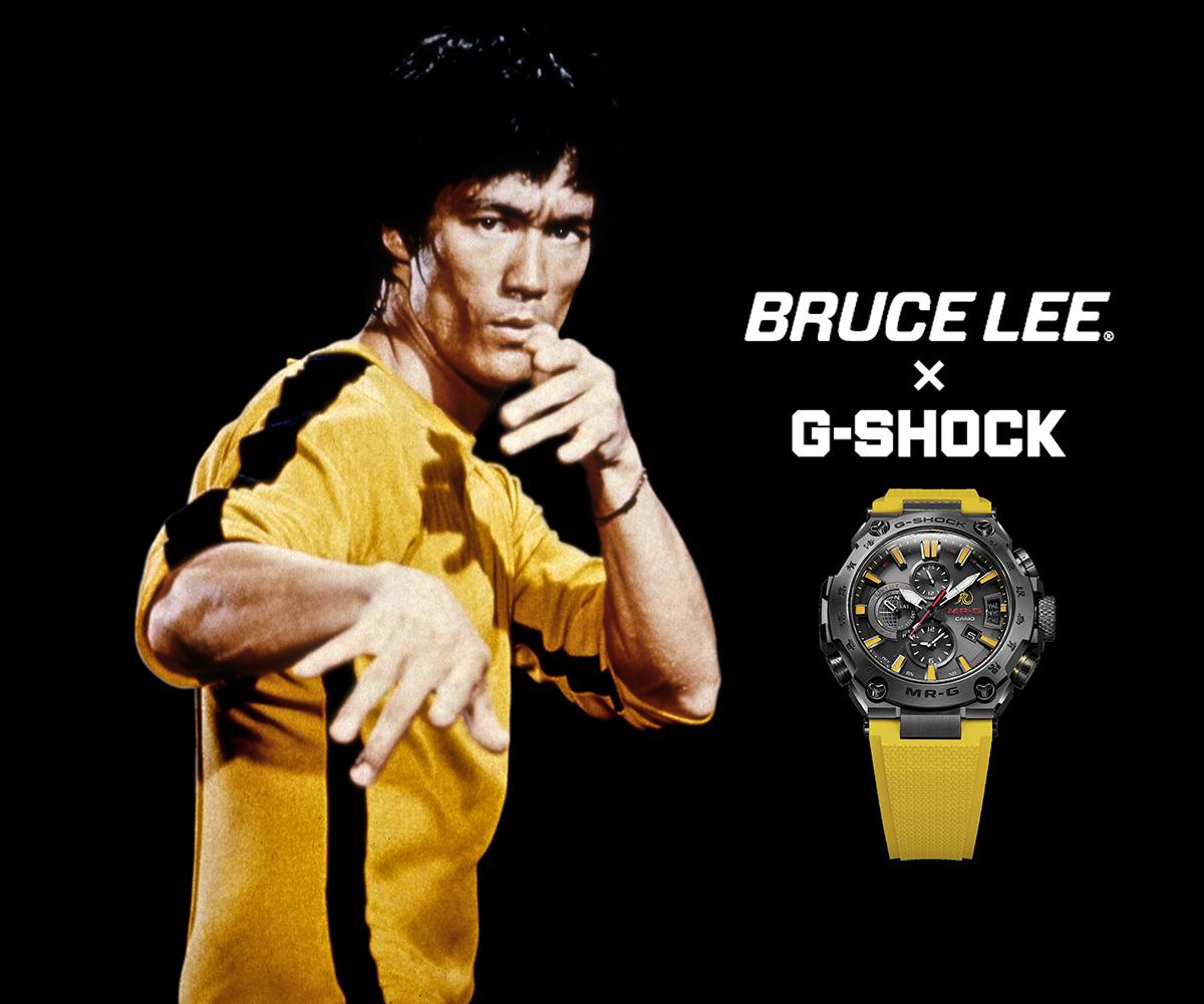 G-SHOCK MRG-G2000BL - Bruce Lee
