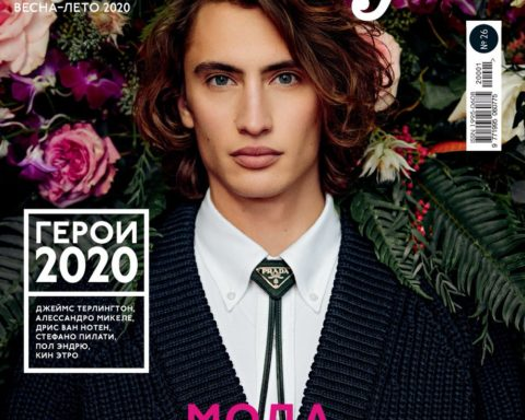 James Turlington - GQ Style Russia Mars 2020