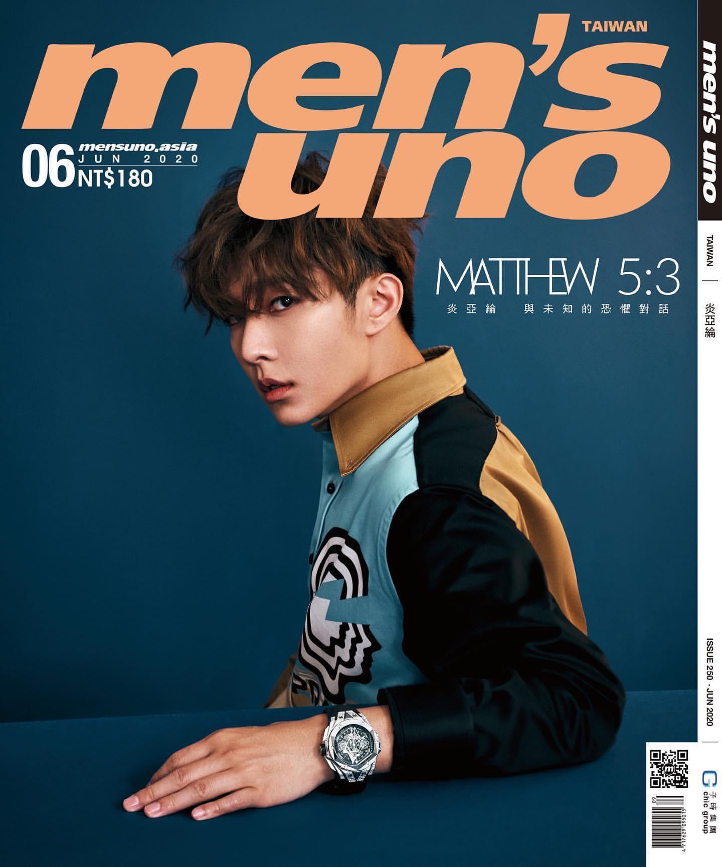 Aaron Yan - Men's Uno Taiwan Juin 2020