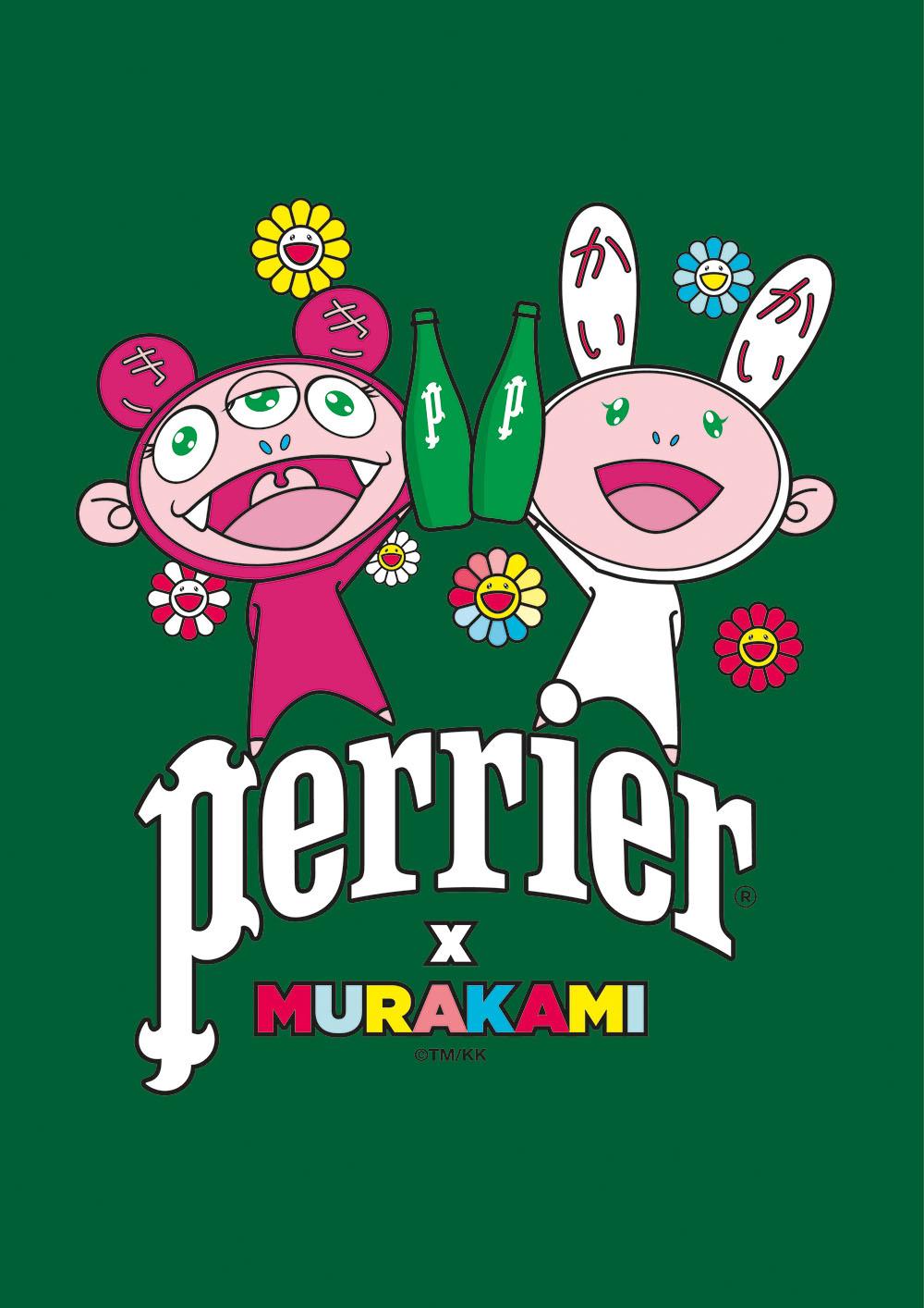 PERRIER x Takashi Murakami