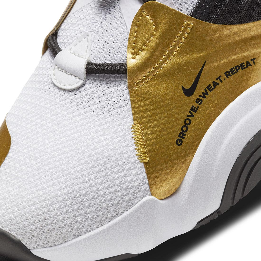 Nike SuperRep Groove
