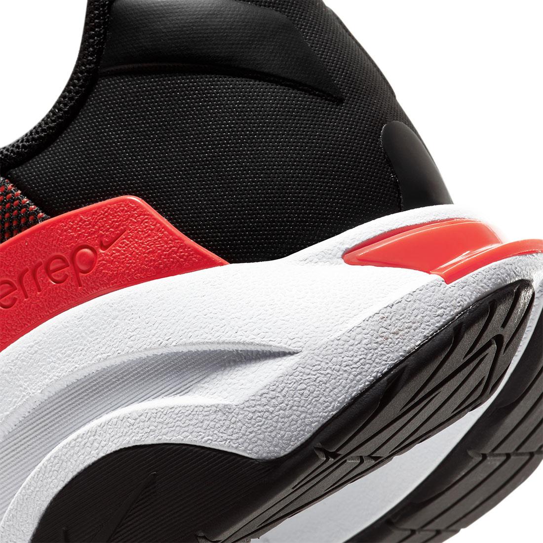 Nike SuperRep Surge