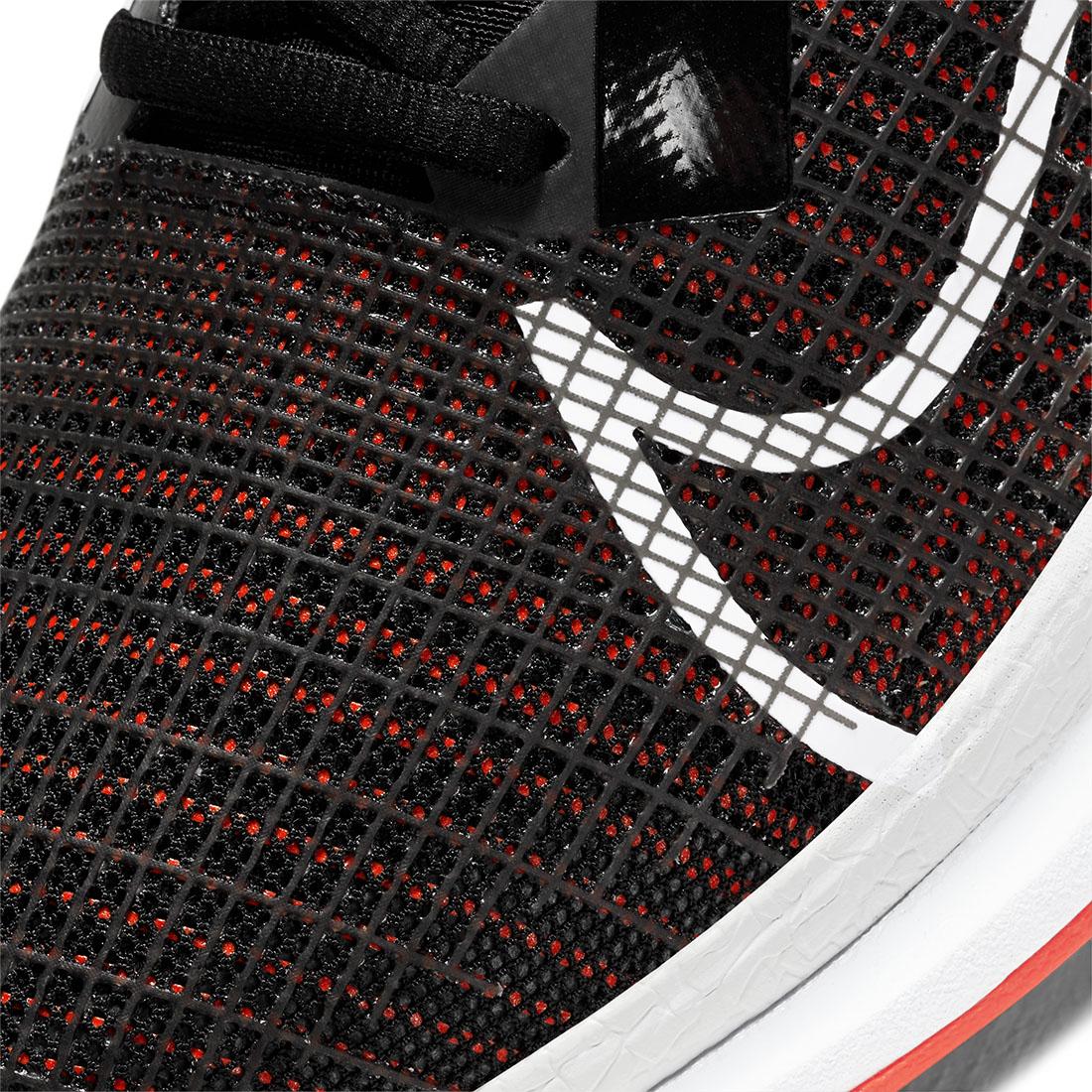 Nike SuperRep Surge 6