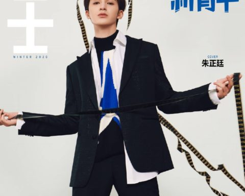 Zhu Zhengting x Elle Men China Automne 2020