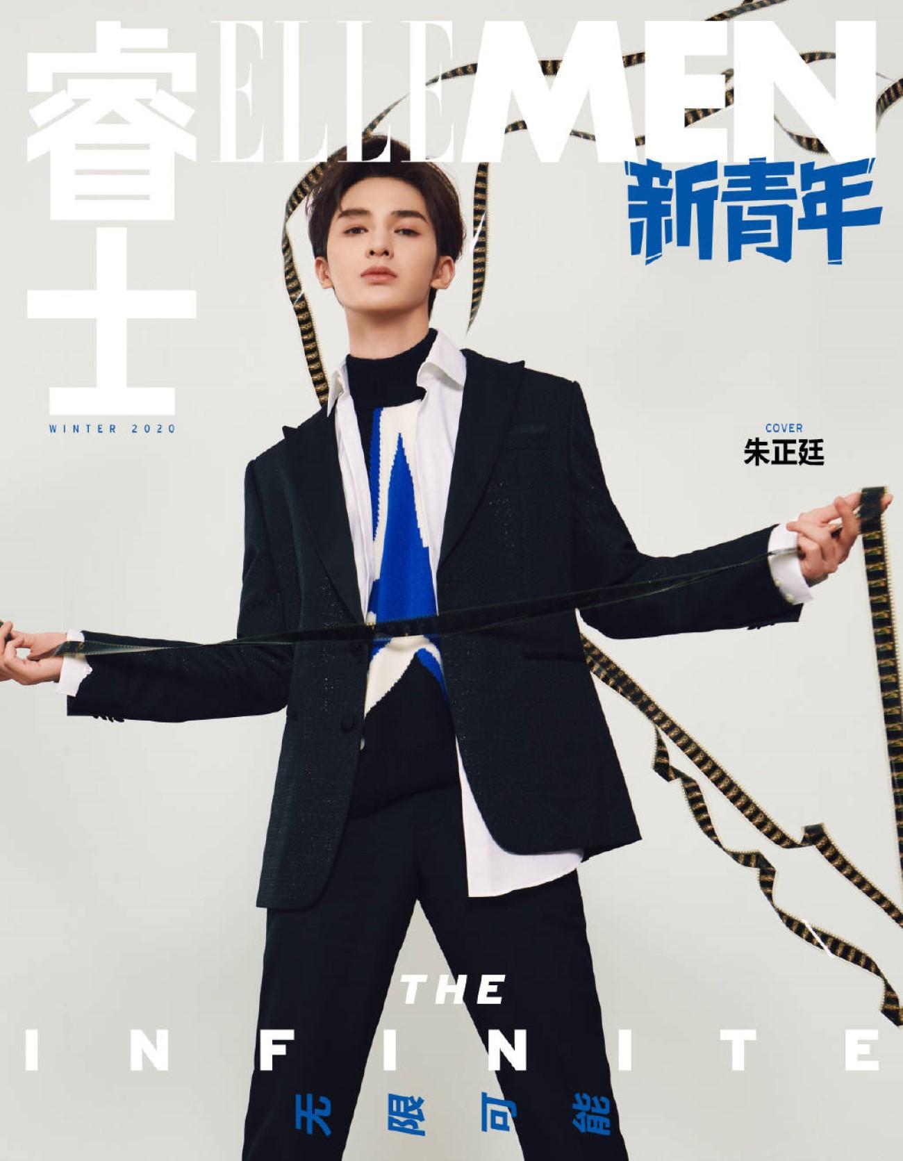 Zhu Zhengting x Elle Men China Automne 2020
