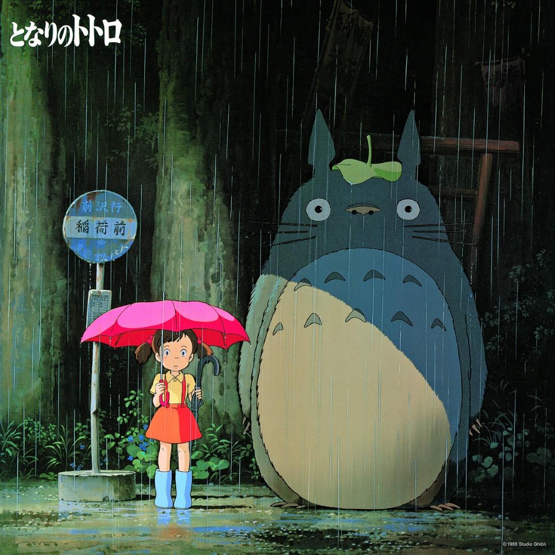 Ghibli Vinyl Collection - Mon voisin Totoro
