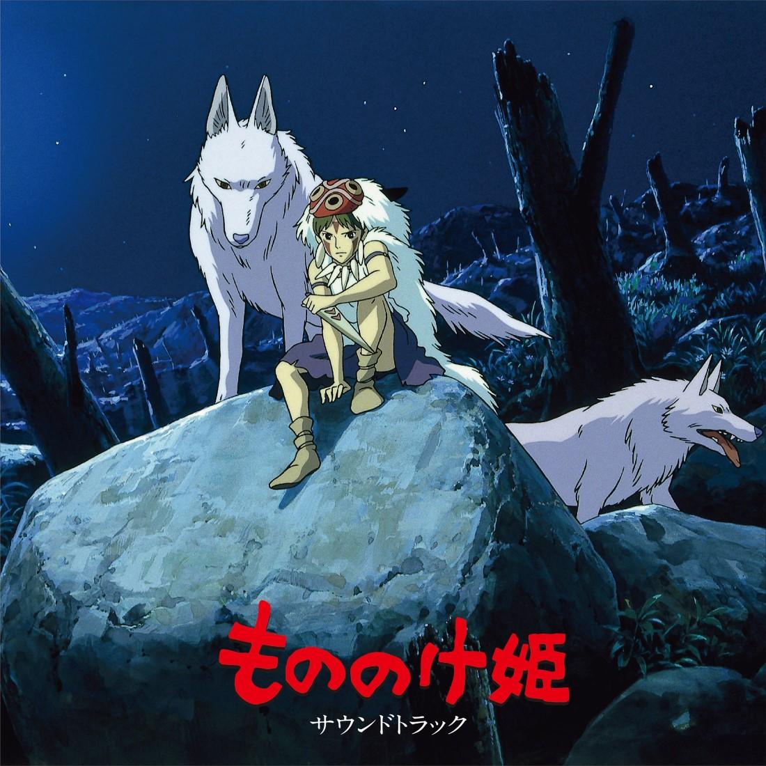 Ghibli Vinyl Collection - Princesse Mononoke