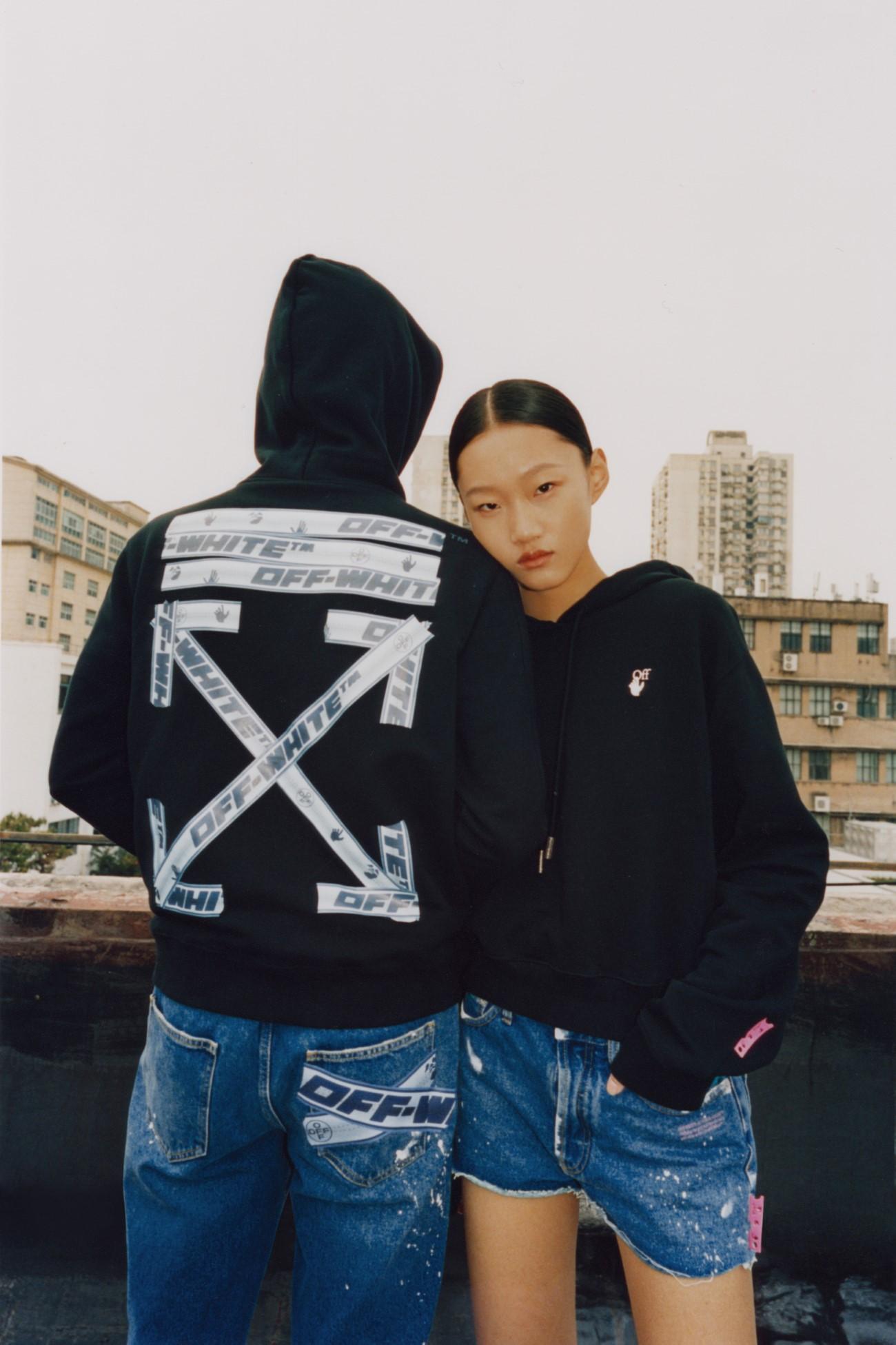 Off-White x WeChat