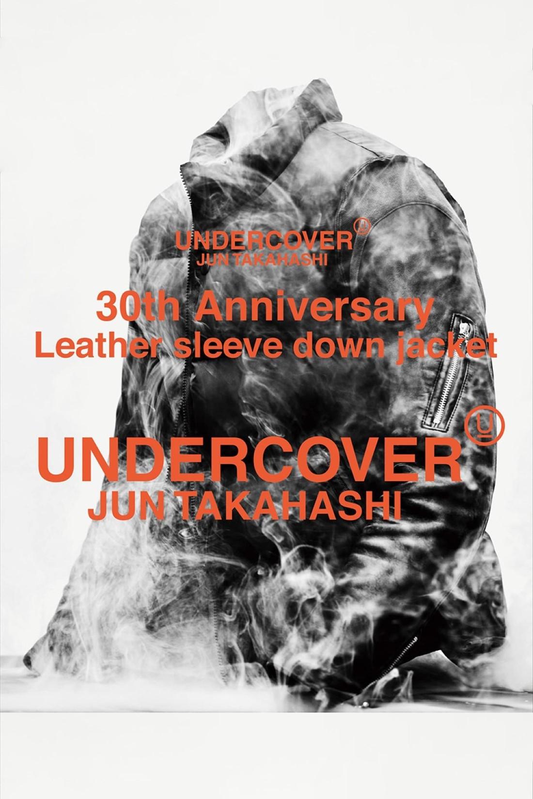 UNDERCOVER 30e Anniversaire Doudounes