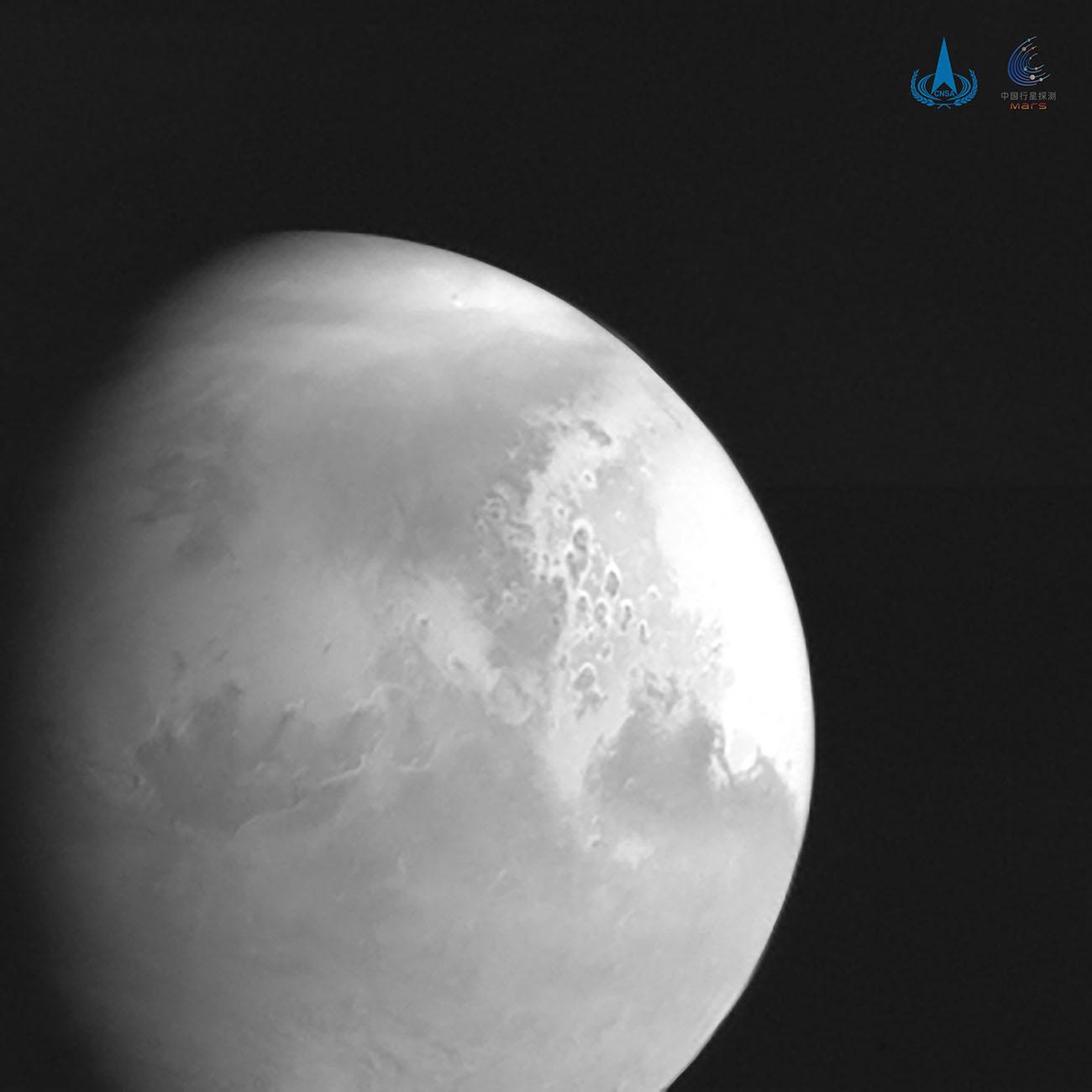 Chine - Mars