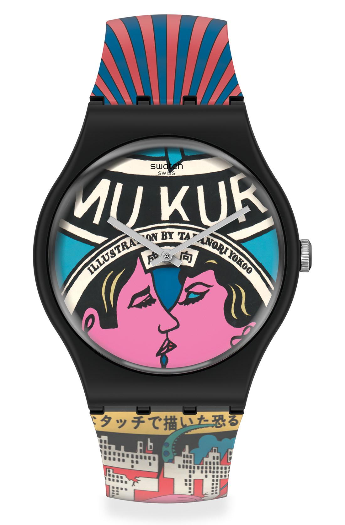Swatch x MoMA New York - The Wonders of Life on Earth Isamu Kurita