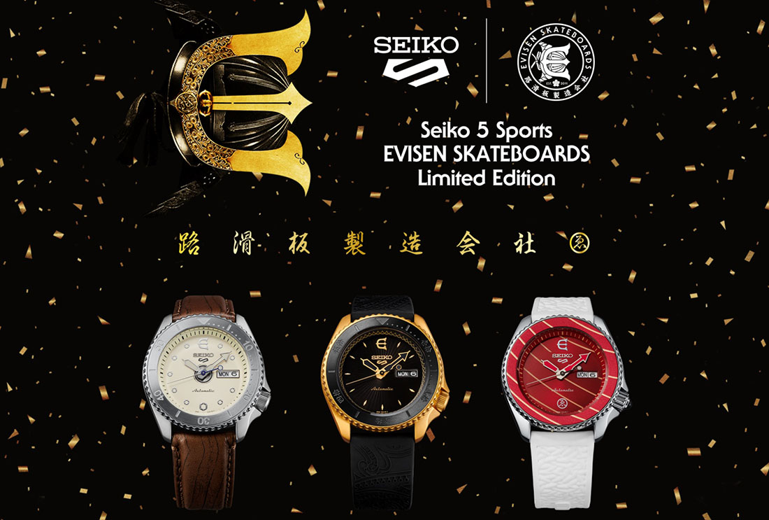Seiko 5 Sports x EVISEN SKATEBOARDS