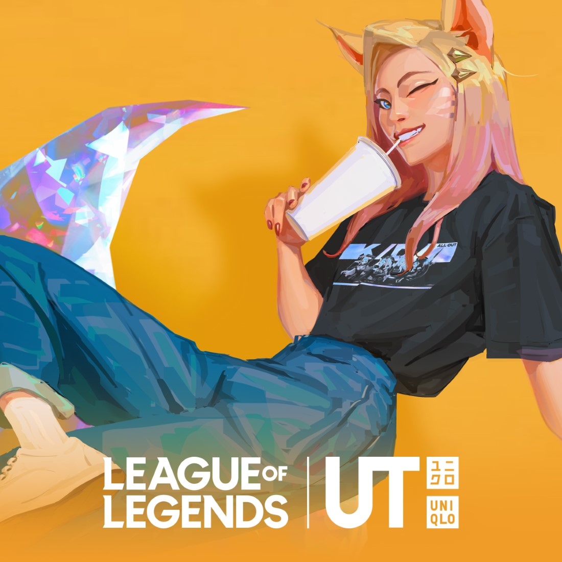 UNIQLO x Riot Games x League of Legends