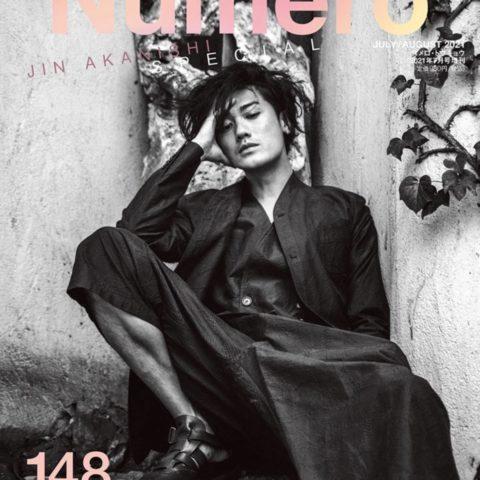 Jin Akanishi x Giorgio Armani - Numero TOKYO