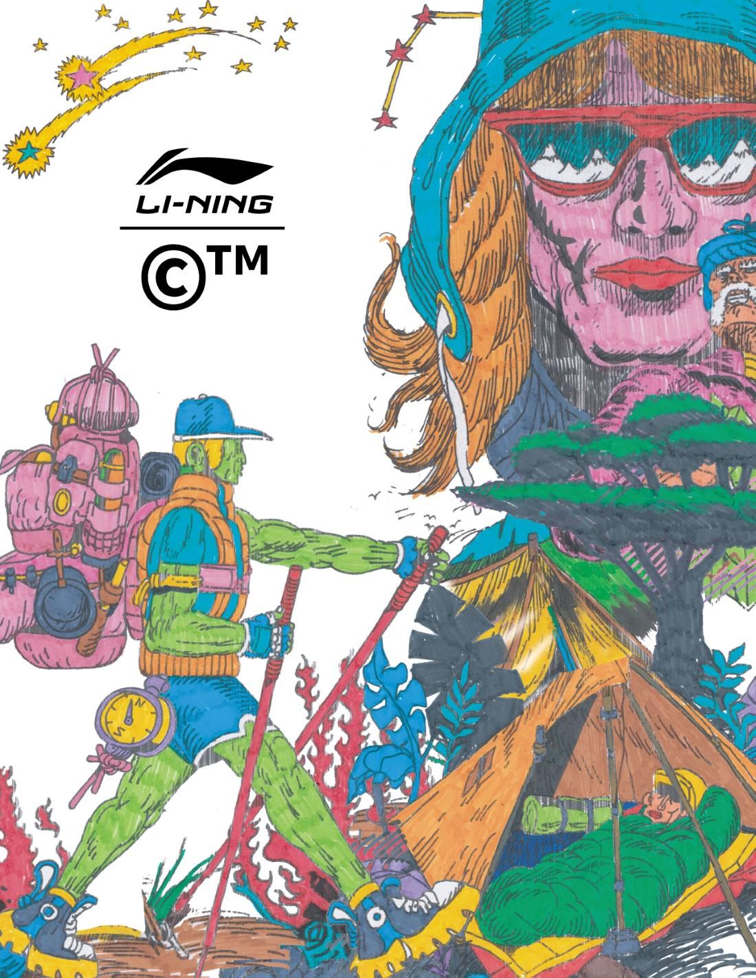 LI-NING - CHINATOWN MARKET