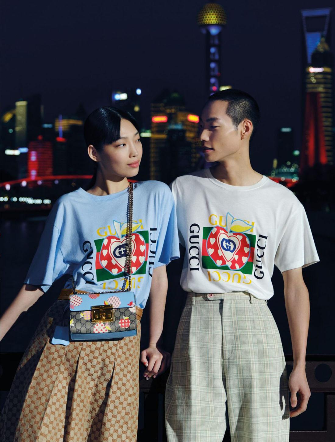 St-Valentin Chinois 2021 - GUCCI Les Pommes
