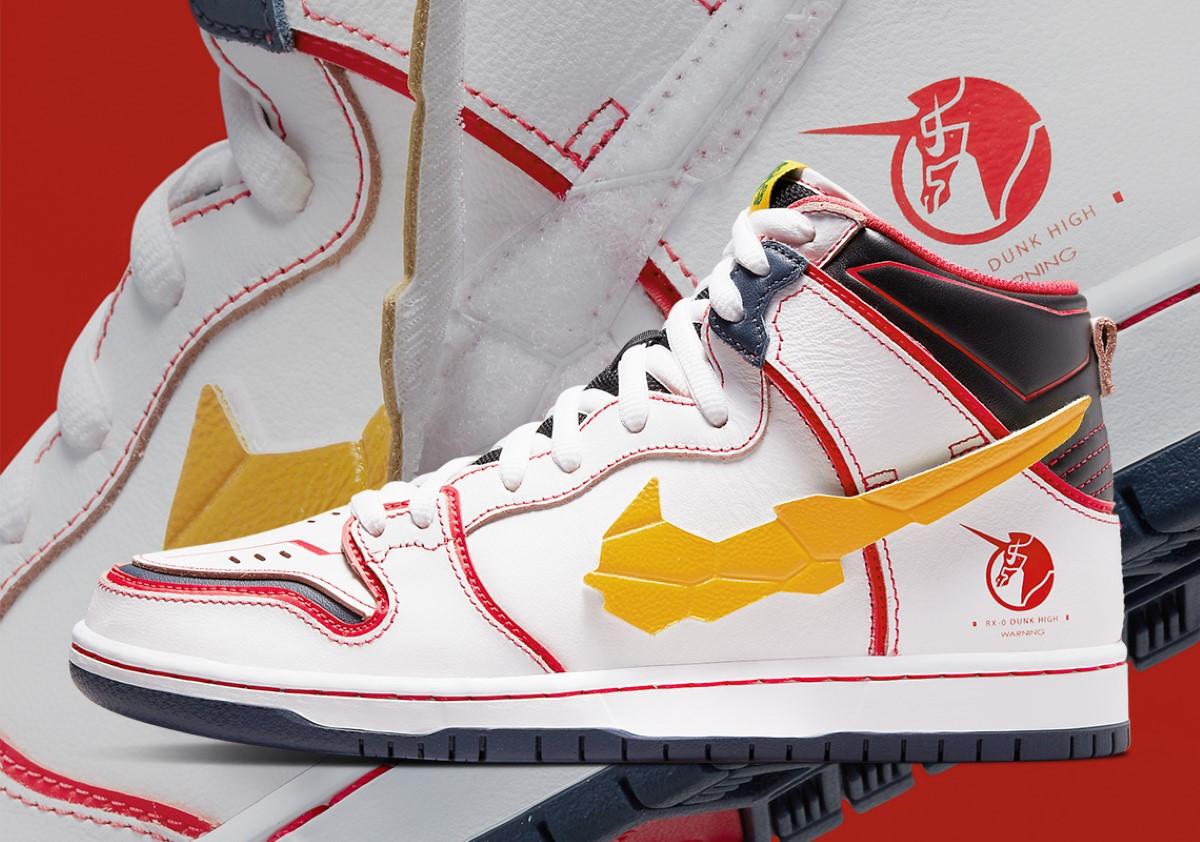 "Gundam x Nike SB Dunk High ""Projet RX-0 Licorne"""